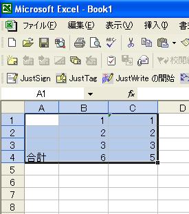 連続データ投入.png