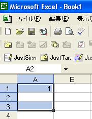 連続データ投入G2.png